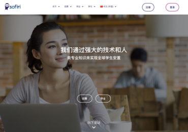 Sofiri China creates direct digital pathway for student recruitment